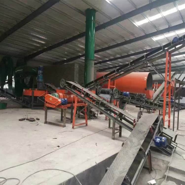 cost humic acid fertilizer production line agency italy-Gate ...