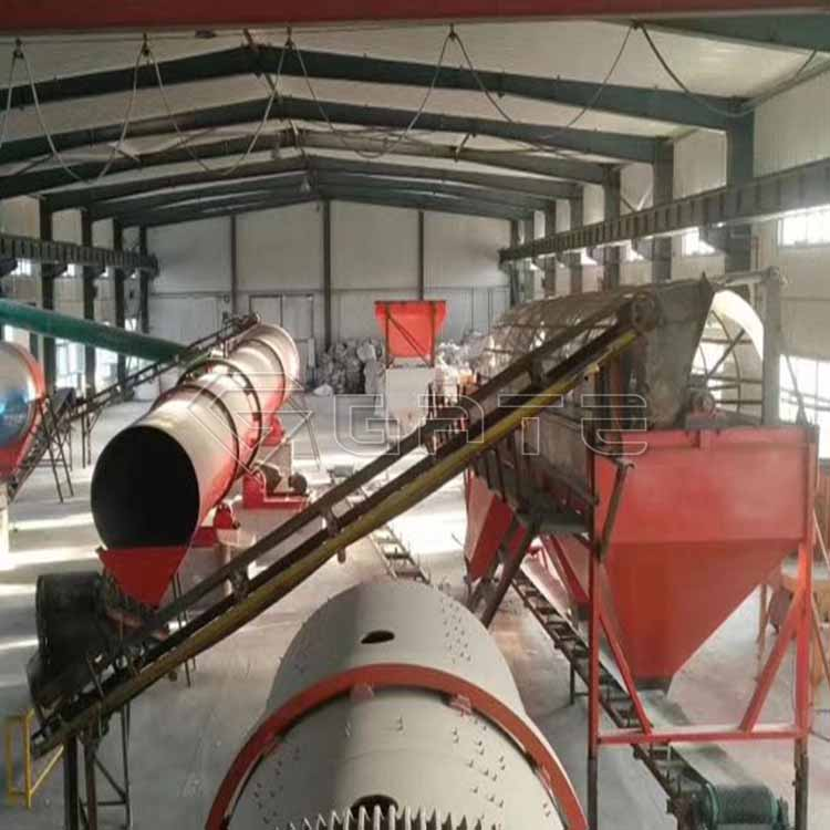 Organic fertilizer production line | Manufacturing operation ...
