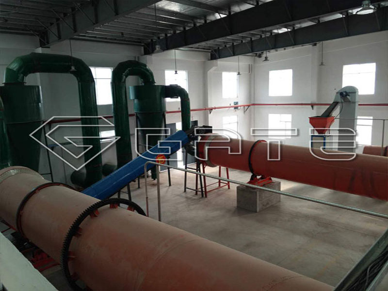 organic fertilizer rotary dryer & cooler