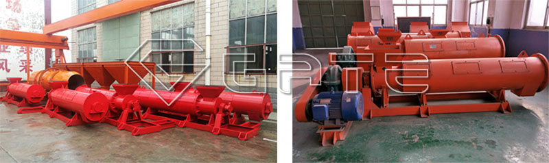fertilizer granulator machine price